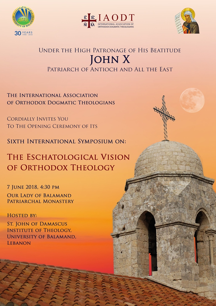 opening-ceremony-the-eschatological-vision-of-orthodox-theology