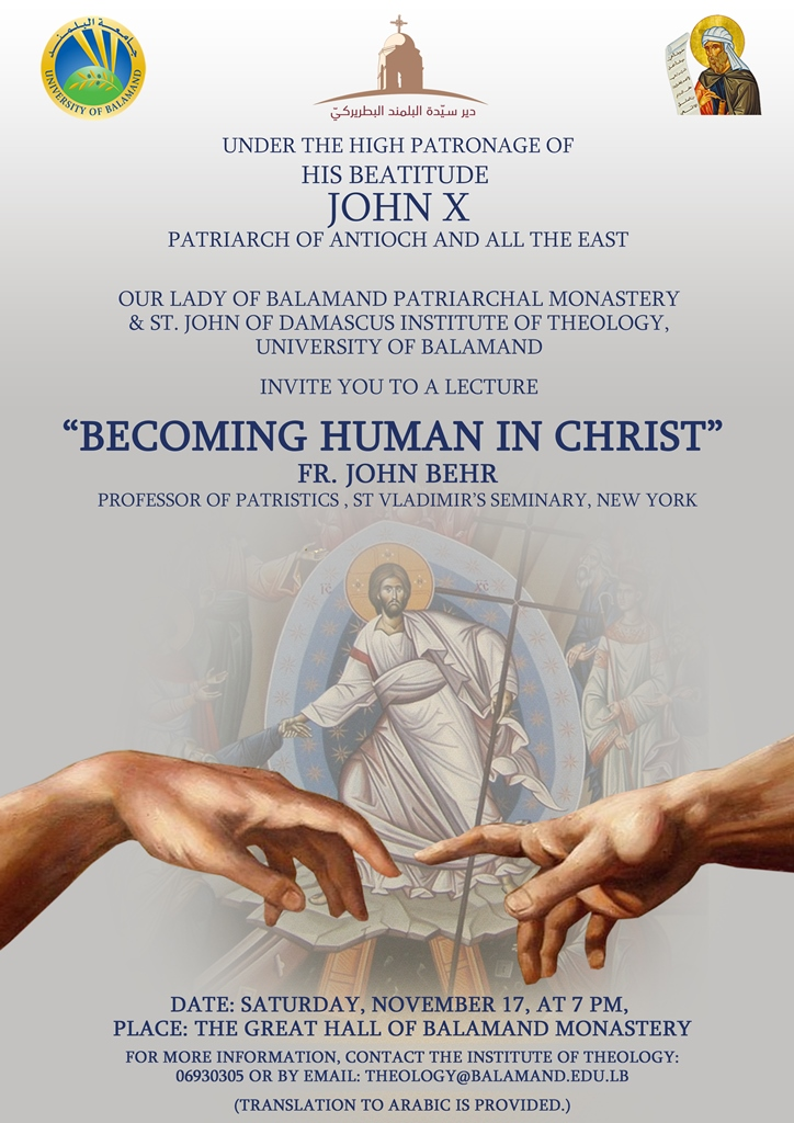 becoming-human-in-christ-fr-john-behr